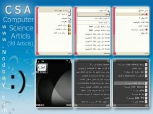 CSA - کتاب مجموعه مقالات علوم رایانه