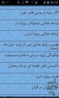 com.webs.groapp.ramazanmagazine1
